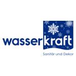 Будь в тренде .Душевые ограждения «WasserKRAFT».